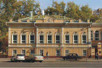 Замбия фото – Здание посольства Замбии в Москве
