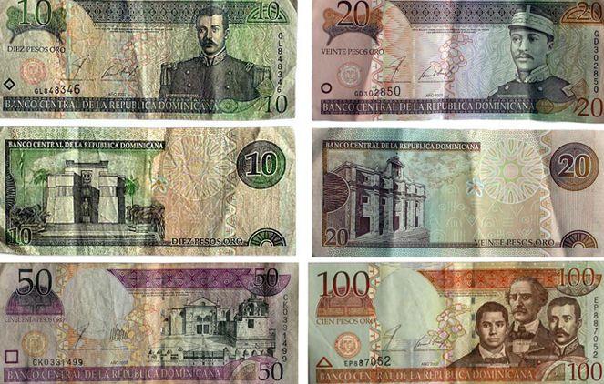 Деньги в Доминикане