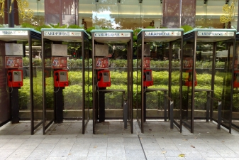 Уличные телефоны-автоматы