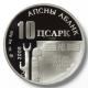 банкоматы сбербанка в новом афоне абхазия