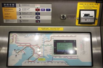 Гонконг фото – терминал с билетами