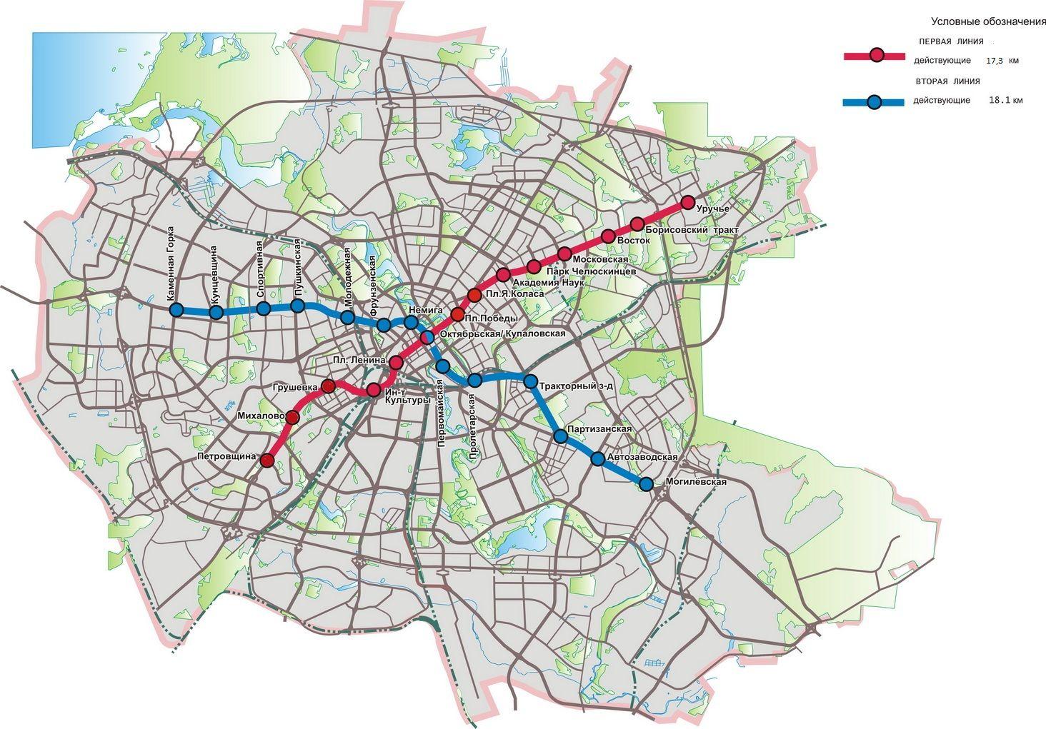 схема метро сан паулу
