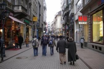Прогулка по торговой улице