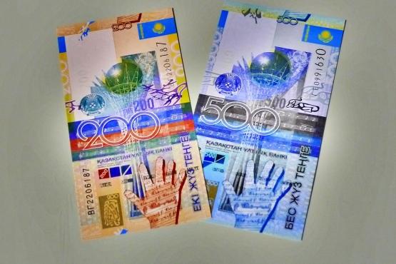 Изображение - В какой банк положить деньги на депозит в алма-ате Kazahstanskie-tenge-flickr.com-The_Globetrotting_photographer