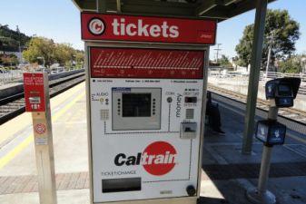 Автомат по продаже билетов в Сан-Франциско