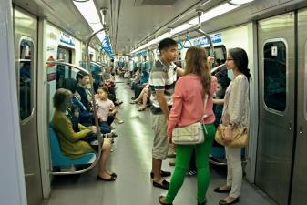 Поездка в метро