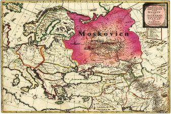Россия фото– карта Московского княжества