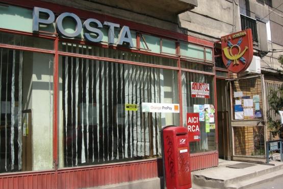 Отделение почты Румынии