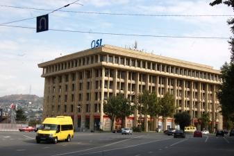 Главное здание Почты Грузии