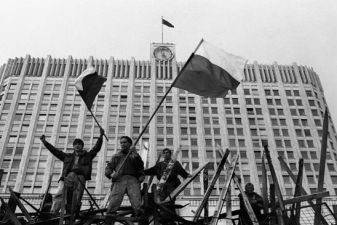 Россия фото– распад Советского Союза