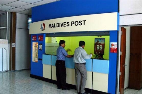 Мальдивы фото – Офис Мальдивской почты