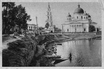 Самара фото– Город в начале XX века