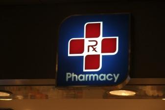 Аптечная вывеска
