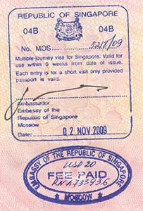 миграционная карта вьетнам эталон наполнения