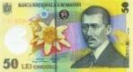 50 румынских лей