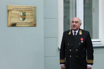 Посол Абхазии в России