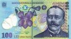 100 румынских лей