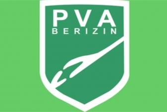 Логотип авторизованного обменного пункта