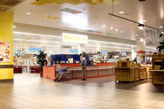 Супермаркет Migros