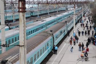 Посадка на поезд