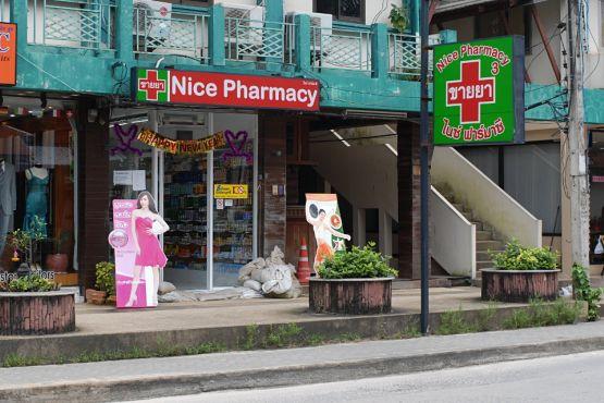 Самуи фото – Аптека на Самуи