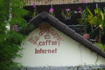 Интернет в Камбодже