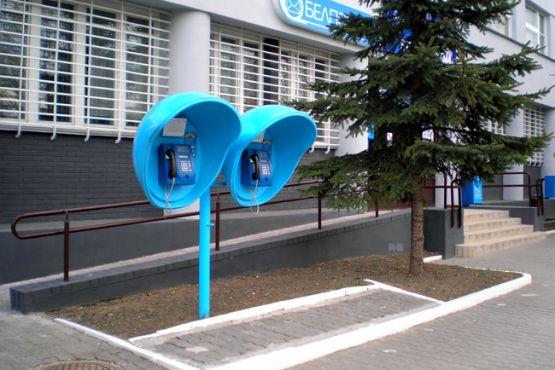 Таксофон в Белоруссии