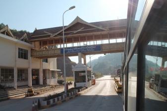 Наземная граница с Камбоджей