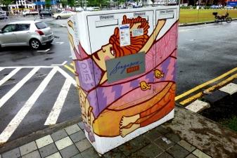 Уличный почтовый ящик