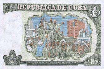 Куба фото – Не конвертируемый песо (CUP)