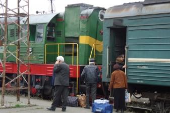 жд вокзал гагра абхазия