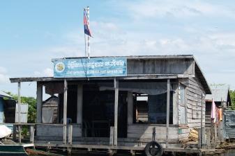 Полицейский участок на реке