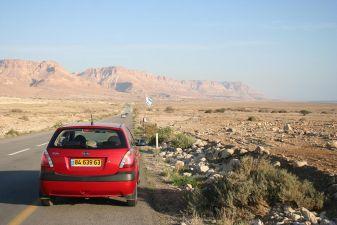 Поездка на автомобиле