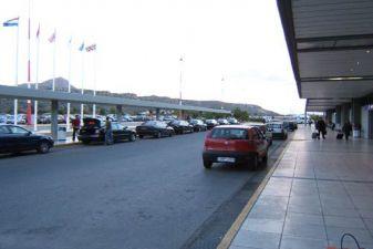 Крит фото– Аэропорт в Ханье