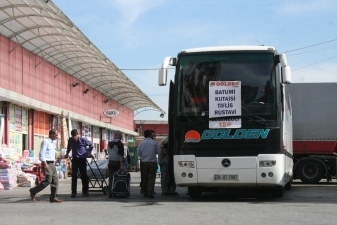 Посадка на автобус