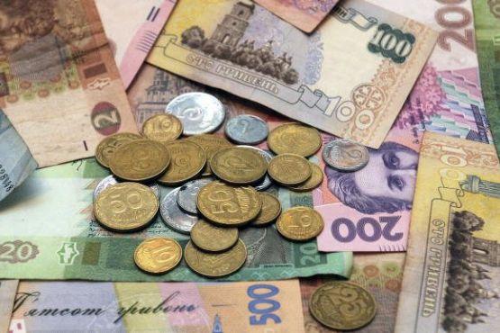 Деньги и цены в Киеве – Арриво 7f9a661b8a8