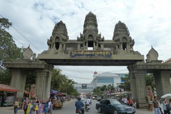 Наземная граница Камбоджи