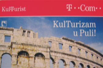 Хорватская телефонная карта