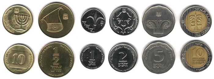 Монеты в 10 агорт, ½ шекеля, 1 шекель, 2 шекеля, 5 шекелей и 10 шекелей