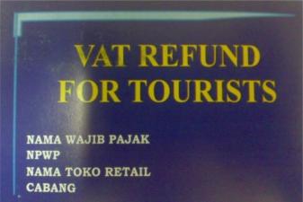 Знак магазина системы VAT Refund