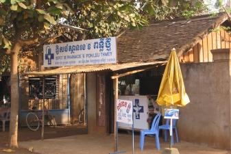 Аптека в Камбодже