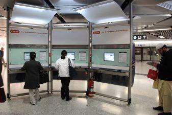 Гонконг фото – терминал с интернетом