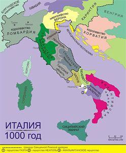 Карта Италии– 1000 год