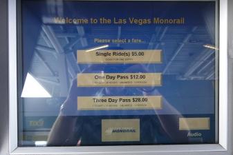 Автомат по продаже билетов на монорельс