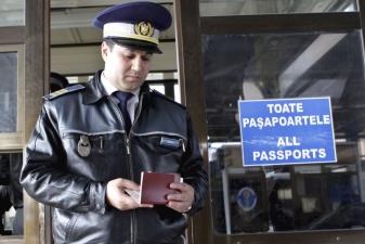 Проверка документов на границе