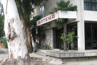 Аптека в Абхазии