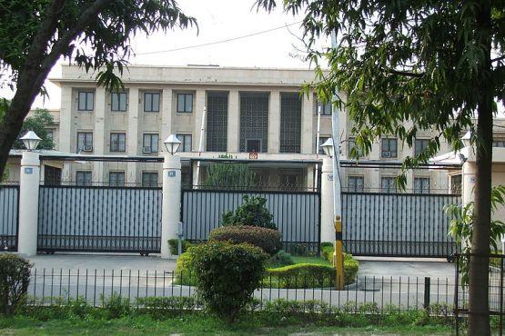 Посольство России в Дели
