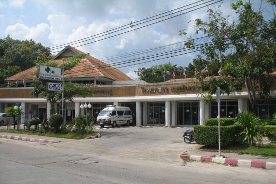 Самуи фото – Клиника Samui International Hospital