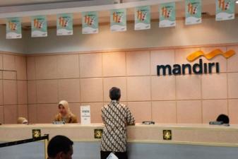 Офис банка Mandiri в Джакарте