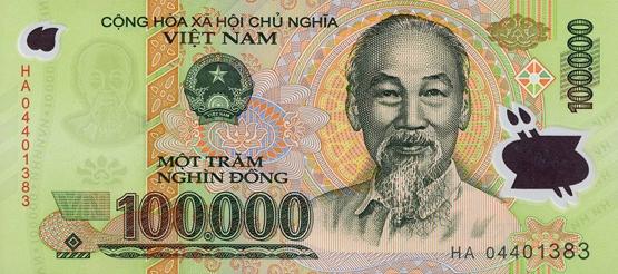 Деньги и цены в Ханое – Арриво c475792c85b
